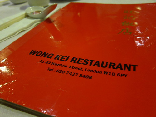 Wong Kei, Wardour Street