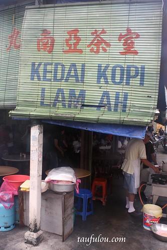 Kam Ah