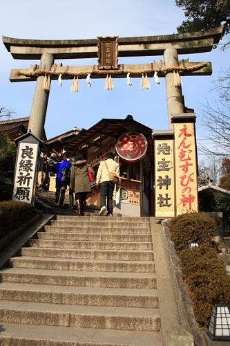 Jishu Jinja shrine in Kiyomizu temple