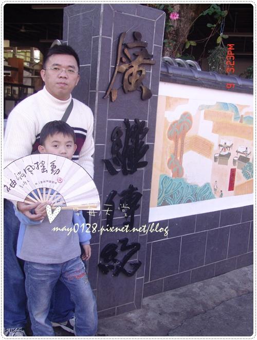 2010.01.09-54廣興紙寮