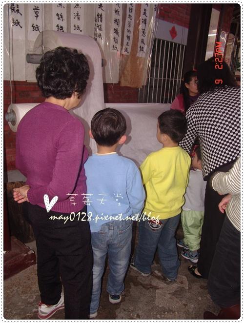 2010.01.09-7廣興紙寮