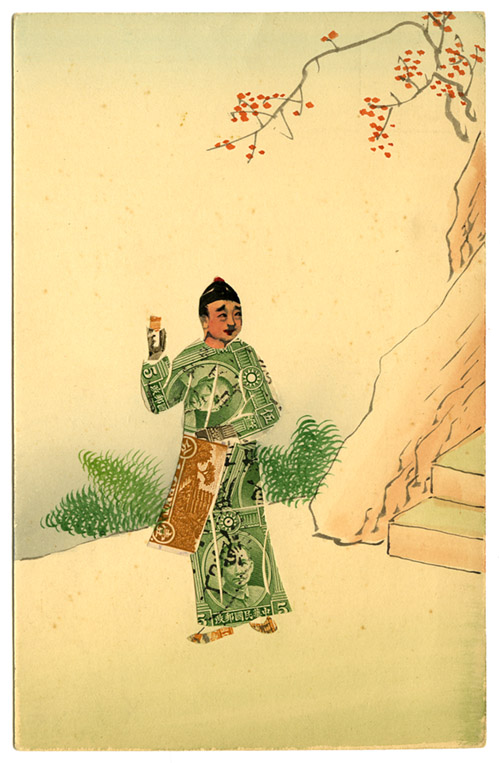 handpainted Chinese postcard_tatteredandlost