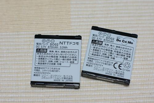 電池パック2種