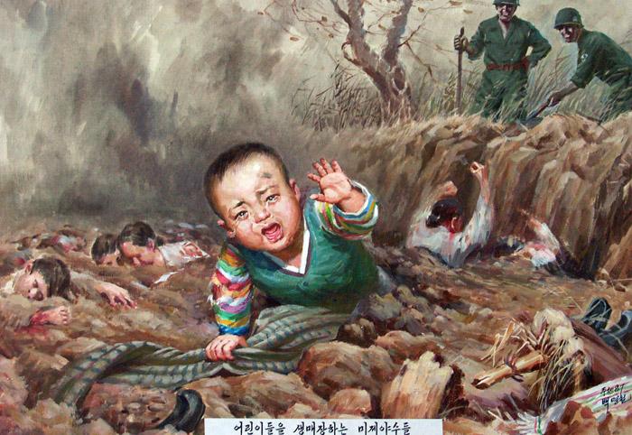 Корейский взгляд в искусстве на корейскую войну.