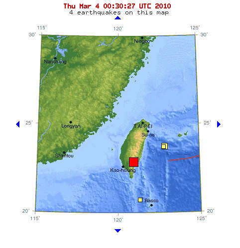 Earthquake 6.4 Taiwan