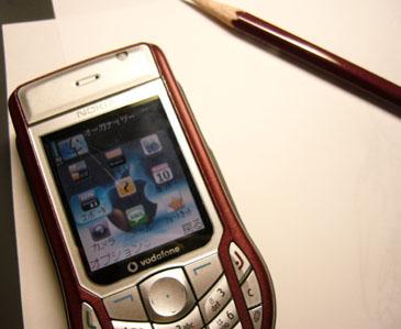 20081205-P1050112