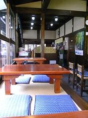 Yukido (4)
