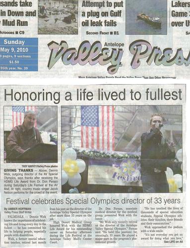 HDMG Life Festival AV Press