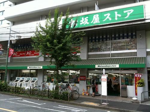 松坂屋ストア