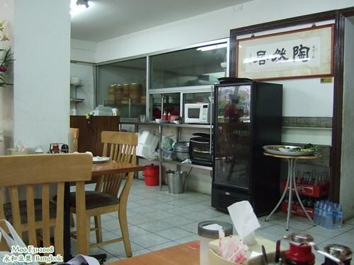Bangkok永和豆漿-4