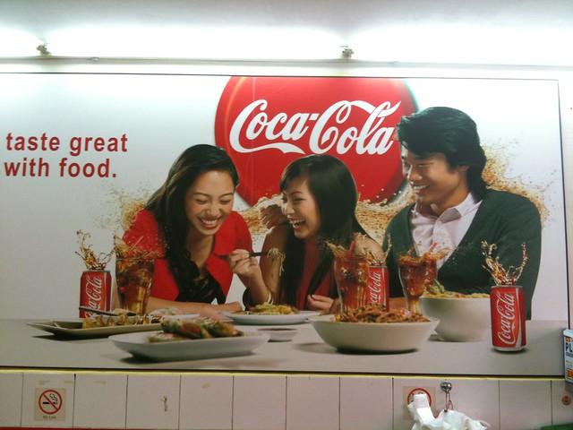 2012: exploding coke cans + coke tsunami = great fun!