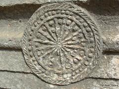 Der Aman Byzantine Site