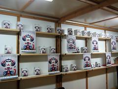 Inauguracin Mostra de Payasos (malota) Tags: mostra de inauguracin payasos inauguracinmostradepayasos