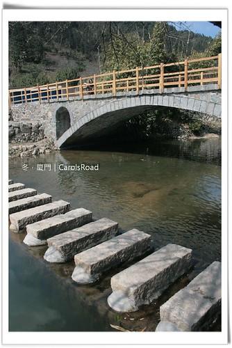 20090208_Xiamen_311