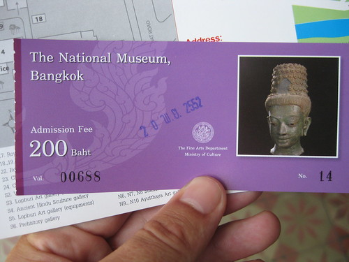 No photos inside the national museum, so a picture of our ticket instead