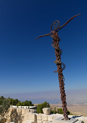 The Serpent And Cross Monument On The Summit Of Mount Nebo, Madaba, Jordan (Eric Lafforgue) Tags: pope colour outdoors exterior outdoor contemporaryart middleeast christian jordan moses arabia bible christianity judaism nia jeanpaul openair jordanien jordanie jordania 151 moise nebo madaba mountnebo christianism christianart  christianreligion  colorpicture colorshot  jordani rdn alurdun colorshots jordnia colorpictures colourshot outdoorshot colorview  iconotec yordania colourpicture colorviews colourpictures colourview colourviews  iordania   jordnsko