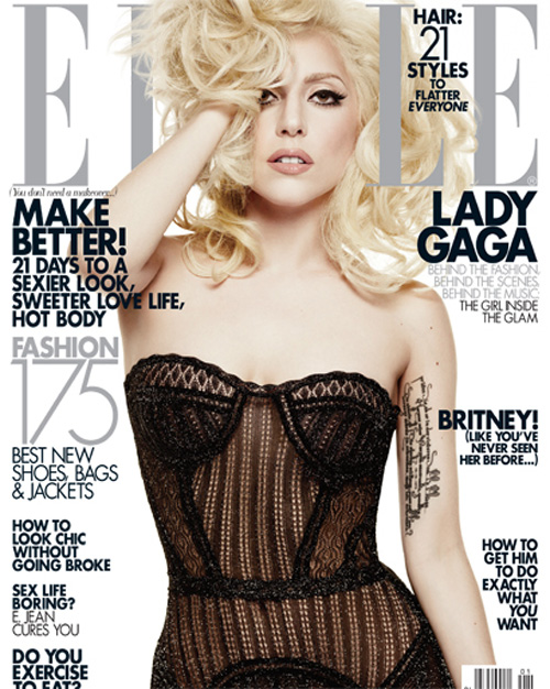 Thumb Photoshop Disaster: Lady Gaga in the cover of Elle Magazine