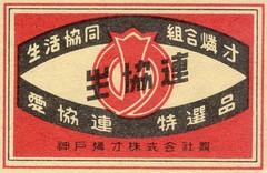 japonalluettiq016