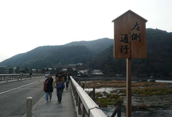 Crossing Togetsu bridge, Iwatayama Monkey Park beckons!