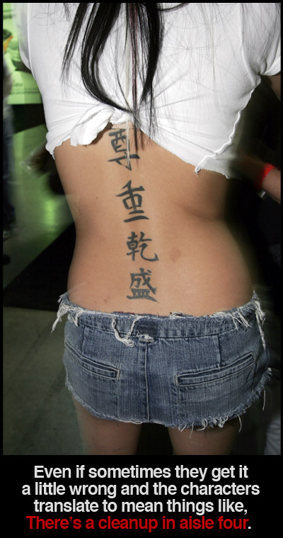 Chinese Symbol Tattoos for Girls