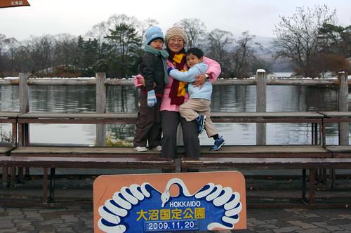 大沼公園紀念照-2