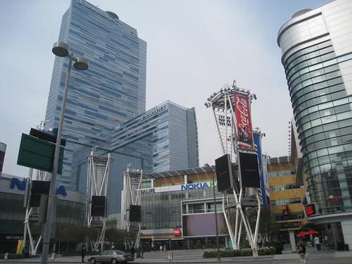 Nokia Plaza