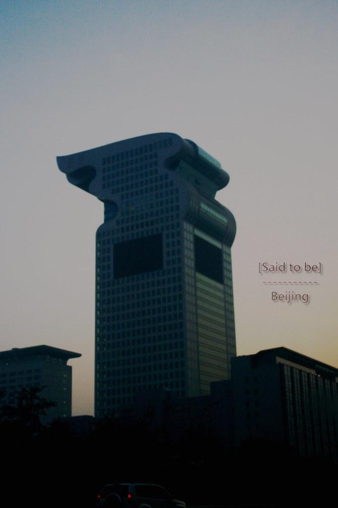 snap @ beijing(下)