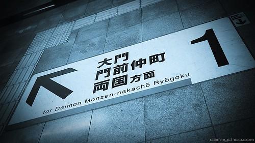 A Week in Tokyo 51 Part 1