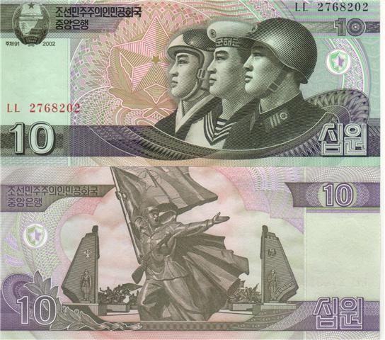 Severná Kórea - NORTH KOREA 10 WON 2002 2009