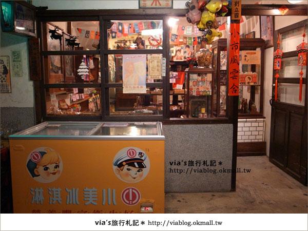 【台北旅遊】在台北,尋找老台灣的味道~台灣故事館29