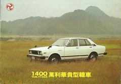YLN 712SD