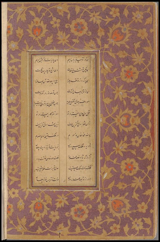 Khaqani MS i