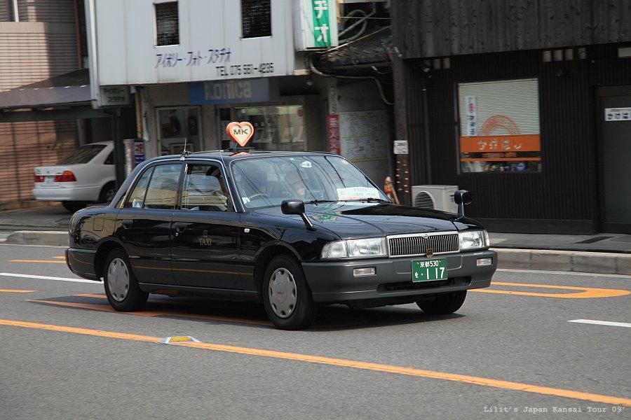 京都計程車