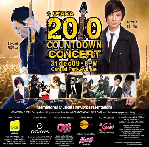 2010 New Year's Eve Countdown Concert‏ at 1Utama – Fireworks