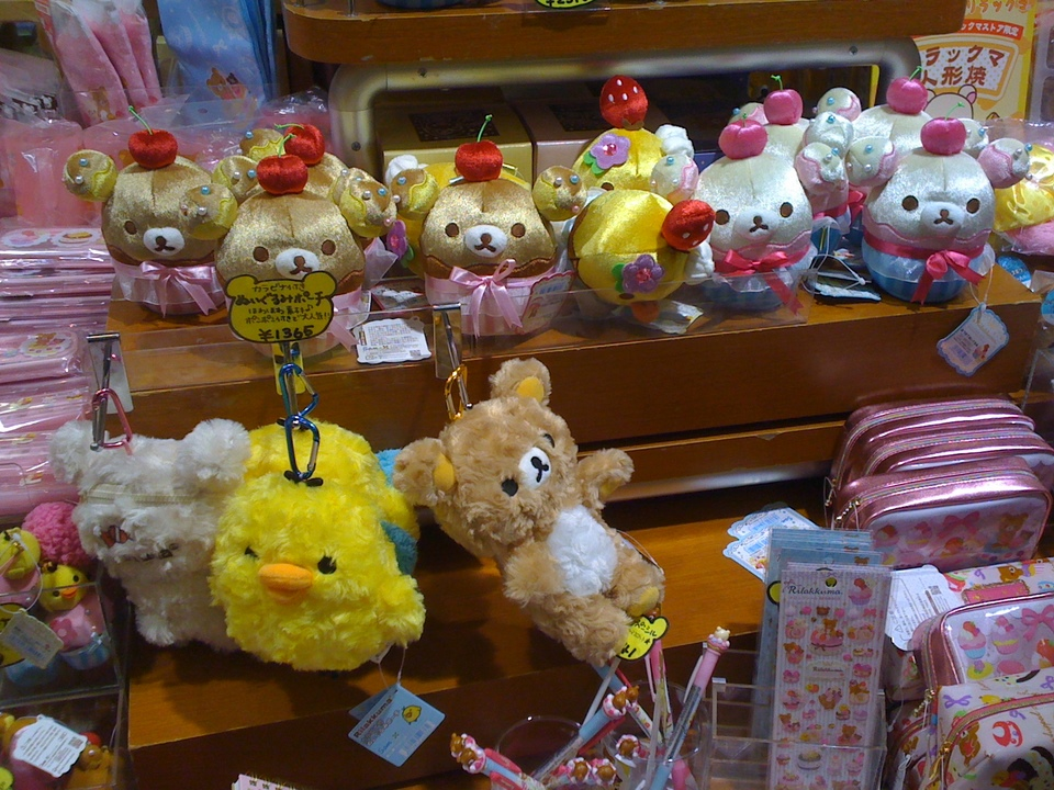 New Rilakkuma items out for 2010.