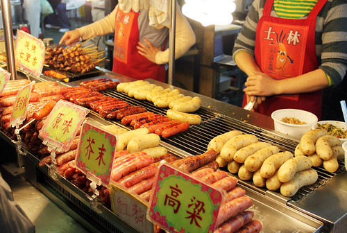 Shilin Night Market Food 2