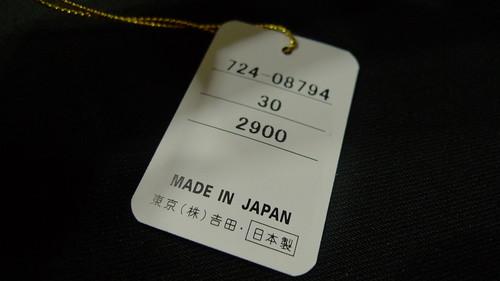 P1030382