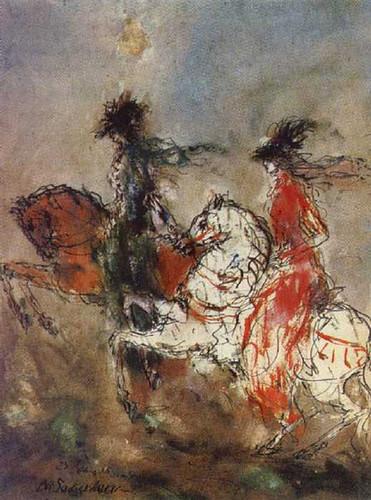 Лист из серии «Всадники». 1937