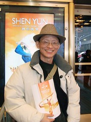 _ () Tags: world music tickets dance community theater tour audience review chinese performing arts cities culture divine acting shen drama yun 2009 touring 2010 ticketmaster springtour                    shenyun          2009    2010
