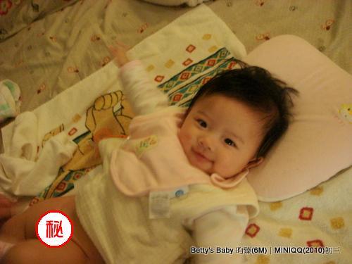 Betty's Baby 20100216-09