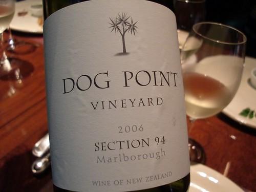 ドッグ・ポイント・ソーヴィニヨン・ブラン SECTION94 2006