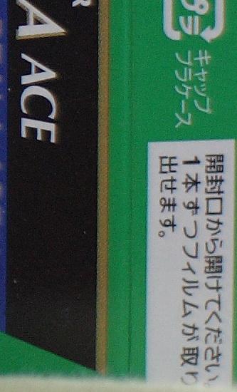 IMG_9952-crop2