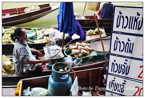 Water Market @ Tailand