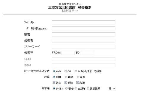 cat.aa3.netvolante.jp