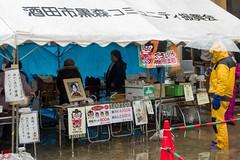 IMGP5585-2 (zunsanzunsan) Tags: 冬 歌舞伎 神社 酒田市 黒森 黒森日枝神社 黒森歌舞伎