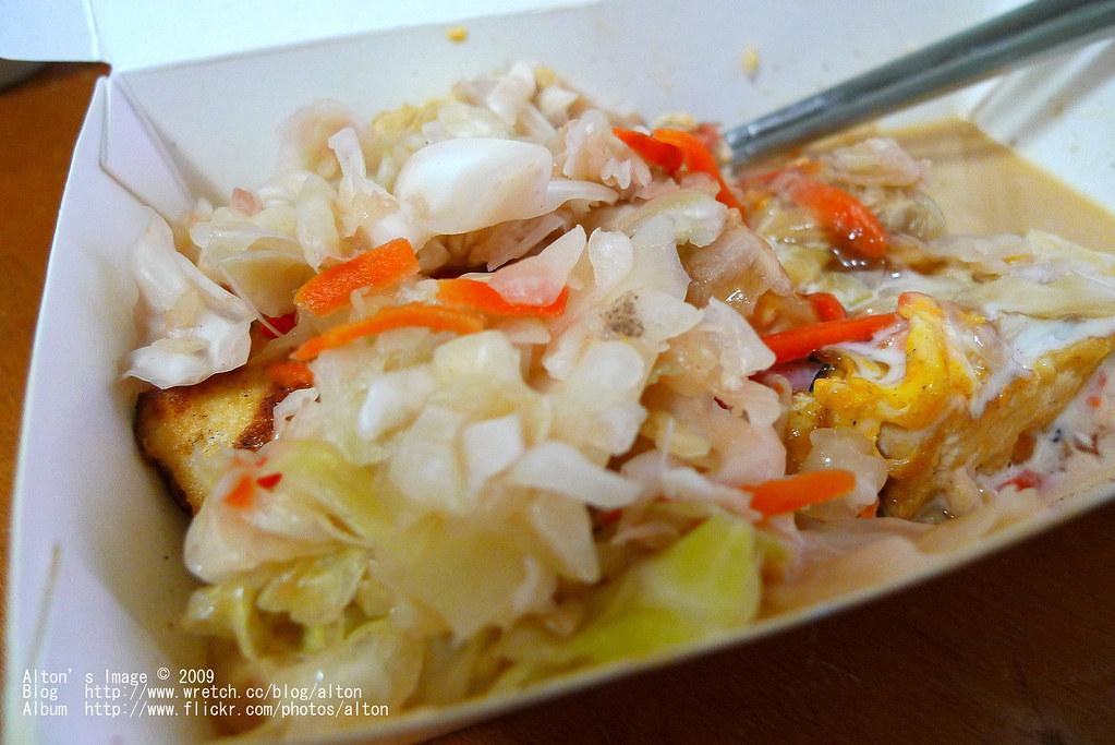 沙拉雞蛋臭豆腐