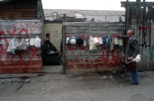 conceptos de poblacion en mercadeo