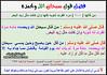 14222316382128636292 (www.2lbum.com) Tags: الألبوم جميلة مؤثرة تلاوات تلاوة القرآني