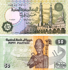 50 Piasters - Date Of First Issue; July 15, 1996 (Tulipe Noire) Tags: africa 1996 egypt middleeast cairo egyptian half 50 pound 1990s banknote piasters