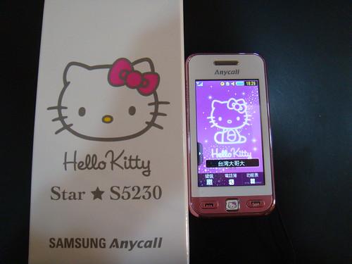 (крышка аккумулятора) s5230 star original hello kitty - купить в киеве, харькове, одессе, украине - цена, отзывы